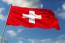 Потсетување – Визи за Швајцарија